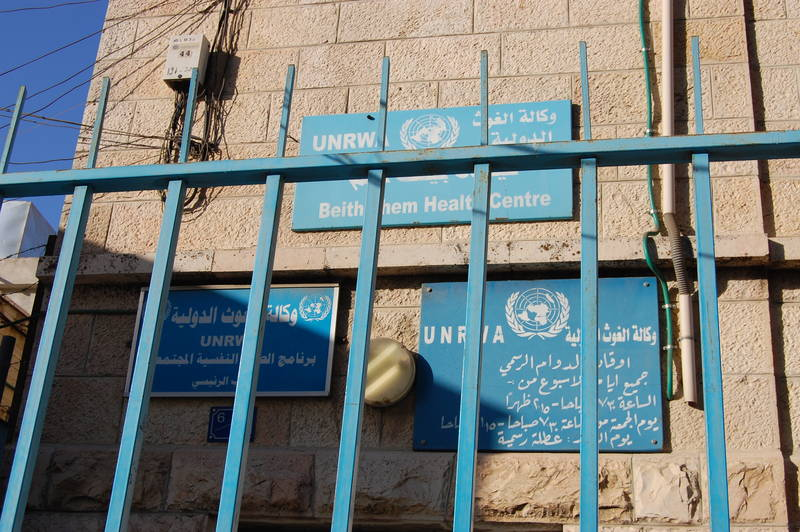 Bethlehem UNRWA Health Center. Charlotte Rousseau